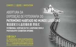 Convite Exposição CIALP